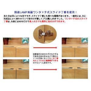 下駄箱 シューズボックス 靴箱 玄関収納 ハイタイプ 幅75 木製|kagufactory|06