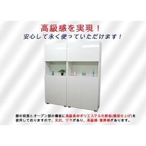 下駄箱 シューズボックス 靴箱 玄関収納 ハイタイプ 幅75 木製|kagufactory|09
