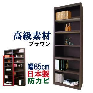 本棚 書棚 本箱 書籍 飾り棚 ブックシェルフ オープンラック 幅65 奥行29.5 高さ180|kagufactory