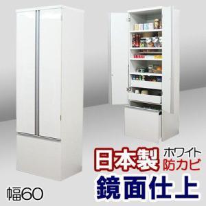 キッチンストッカー(幅60cm)|kagufactory