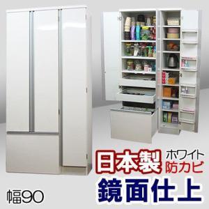 キッチンストッカー(幅90cm)|kagufactory