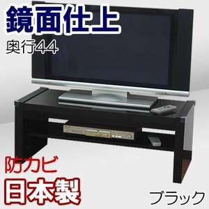 テレビ台 ローボード AVボード ローデスク パソコンデスク フロア 鏡面 幅100 奥行44 kagufactory