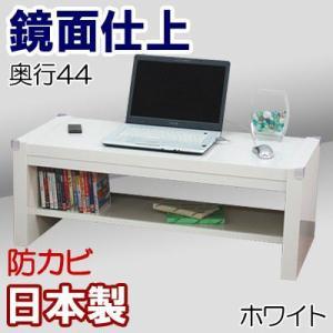 テレビ台 ローボード AVボード ローデスク パソコンデスク 文机 鏡面 幅100 奥行44 kagufactory