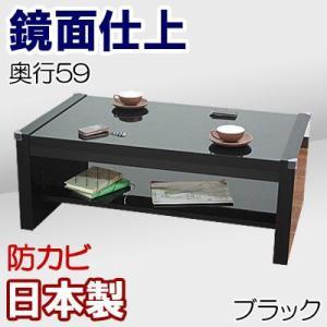 ローテーブル センターテーブル ローデスク パソコンデスク フロアタイプ 幅100 奥行59 kagufactory