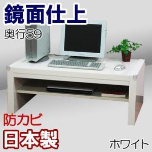 ローテーブル センターテーブル ローデスク パソコンデスク 文机 鏡面 幅100 奥行59 kagufactory