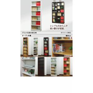【新製品】オープン本棚 幅60cm 本棚 書棚 本箱|kagufactory|02