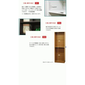 【新製品】オープン本棚 幅60cm 本棚 書棚 本箱|kagufactory|03