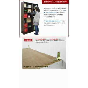 【新製品】オープン本棚 幅60cm 本棚 書棚 本箱|kagufactory|04