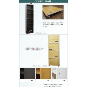 【新製品】オープン本棚 幅60cm 本棚 書棚 本箱|kagufactory|05