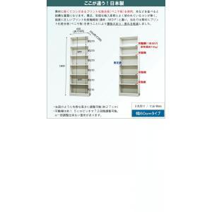 【新製品】オープン本棚 幅60cm 本棚 書棚 本箱|kagufactory|06