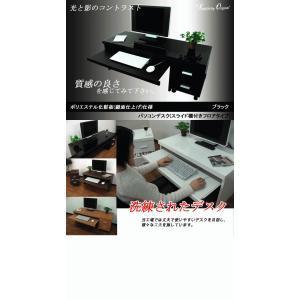 パソコンデスク ロータイプ ローデスク パソコンラック 木製 2点セット|kagufactory|02