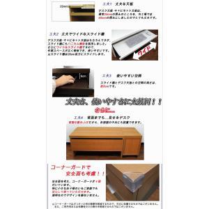 パソコンデスク ロータイプ ローデスク パソコンラック 木製 2点セット|kagufactory|03