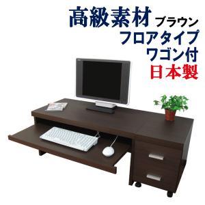 パソコンデスク ロータイプ ローデスク パソコンラック 木製 2点セットの写真