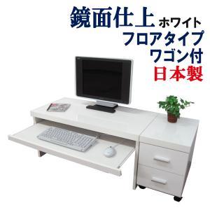 パソコンデスク ロータイプ ローデスク パソコンラック 木製 2点セット (幅90デスク+幅30キャビネット)|kagufactory