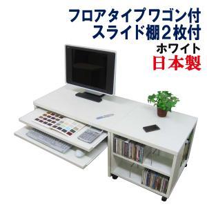 パソコンデスク ロータイプ ローデスク 上下2段式スライド棚 パソコンラック 木製 2点セット|kagufactory