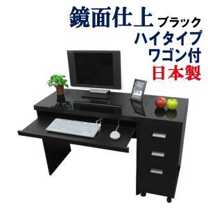 パソコンデスク ハイタイプ パソコンラック ハイ 木製 2点セット|kagufactory