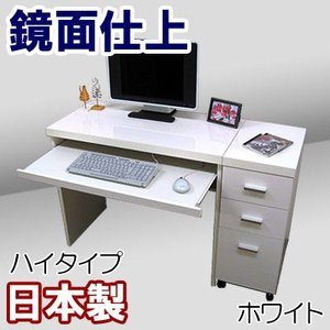パソコンデスク ハイタイプ パソコンラック ハイ 木製 2点セット (幅90デスク+幅30キャビネット)|kagufactory