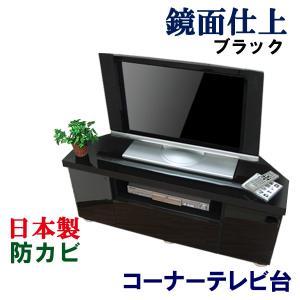 テレビ台 ローボード AVボード コーナー 鏡面|kagufactory