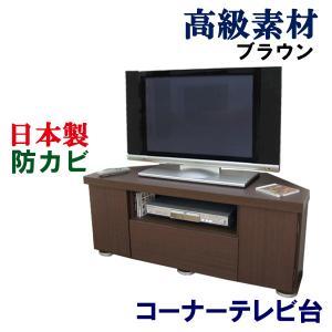 テレビボード コーナー ロー デルナチュレ テレビボード...