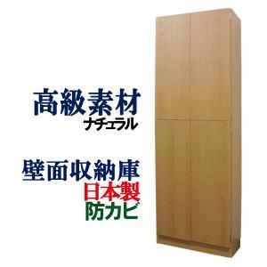 壁面収納 リビング収納 キッチン収納 本収納 AV収納 壁面収納|kagufactory