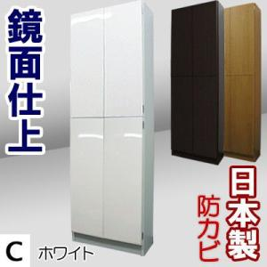 ■寸法(約mm):幅600奥行245(扉の厚み含む)高さ1800   ◆上置棚は別売りとなります。 ...