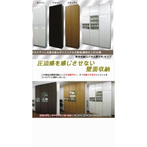 壁面収納 幅60 奥行24.5 高さ180 Cタイプ リビング収納 キッチン収納 本収納 AV収納 壁面収納|kagufactory|02