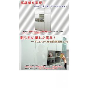 壁面収納 幅60 奥行24.5 高さ180 Cタイプ リビング収納 キッチン収納 本収納 AV収納 壁面収納|kagufactory|04