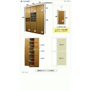 壁面収納 幅60 奥行24.5 高さ180 Cタイプ リビング収納 キッチン収納 本収納 AV収納 壁面収納|kagufactory|05