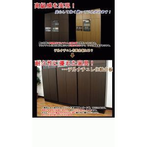 壁面収納 幅60 奥行24.5 高さ55(扉の高さ60) Dタイプ リビング収納 キッチン収納 本収納 AV収納 壁面収納 つっぱり|kagufactory|05