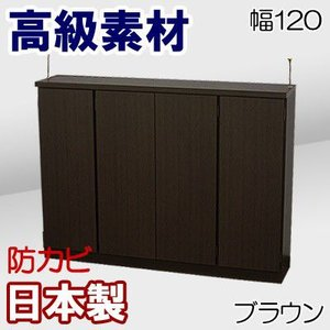 カウンター下収納 薄型 食器棚 キッチン収納 カウンター キャビネット デルナチュレ 幅120|kagufactory