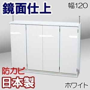 カウンター下収納 薄型 食器棚 キッチン収納 キッチンカウンター キャビネット 鏡面 幅120|kagufactory