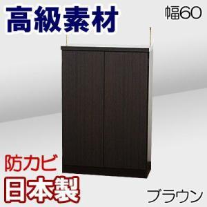 カウンター下収納庫 薄型 食器棚 キッチン収納 カウンター キャビネット デルナチュレ 幅60|kagufactory