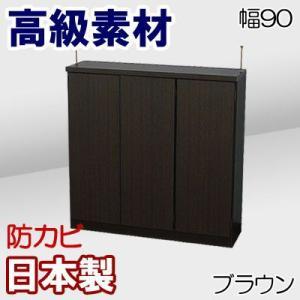 カウンター下収納 薄型 食器棚 キッチン収納 カウンター キャビネット デルナチュレ 幅90|kagufactory