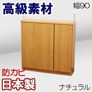カウンター下収納庫 薄型 食器棚 キッチン収納 カウンター キャビネット デルナチュレ 幅90|kagufactory
