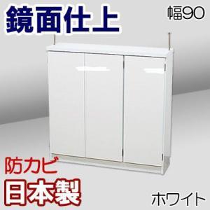 カウンター下収納 薄型 食器棚 キッチン収納 キッチンカウンター キャビネット 鏡面 幅90|kagufactory