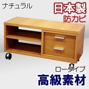 引き出し付き ワゴン ロータイプ デルナチュレ|kagufactory