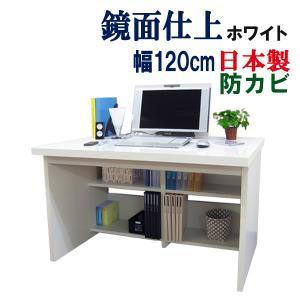 パソコンデスク ハイタイプ パソコンラック 幅120cm 奥行74cm 木製 机単品|kagufactory