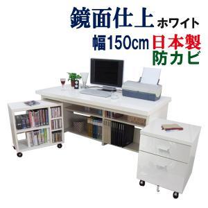 パソコンデスク ハイタイプ 幅150cm 奥行74cm 木製 3点セット(机/チェスト/ワゴン)|kagufactory