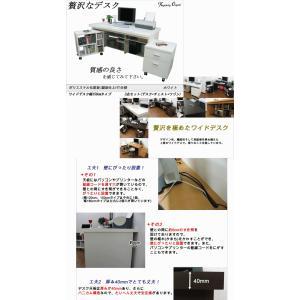 パソコンデスク ハイタイプ 幅150cm 奥行74cm 木製 3点セット(机/チェスト/ワゴン)|kagufactory|02