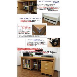 パソコンデスク ハイタイプ 幅150cm 奥行74cm 木製 3点セット(机/チェスト/ワゴン)|kagufactory|03