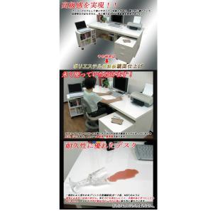 パソコンデスク ハイタイプ 幅150cm 奥行74cm 木製 3点セット(机/チェスト/ワゴン)|kagufactory|05