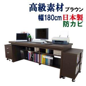 パソコンデスク ハイタイプ 幅180cm 奥行74cm 木製 3点セット(机/チェスト/ワゴン)|kagufactory