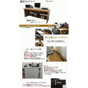 パソコンデスク ハイタイプ パソコンラック 幅180cm 奥行74cm 木製 机単品 kagufactory 02