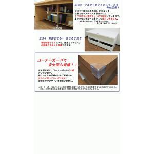 パソコンデスク ハイタイプ パソコンラック 幅180cm 奥行74cm 木製 机単品 kagufactory 03