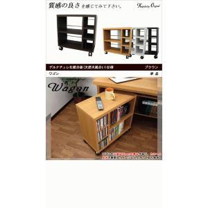 ワゴン ラック 家具 キャスター付き 本棚 収納 幅59.5cm 奥行29.5cm 木製 (単品) kagufactory 02