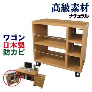 ワゴン ラック 家具 キャスター付き 本棚 収納 幅59.5cm 奥行29.5cm 木製 (単品)|kagufactory