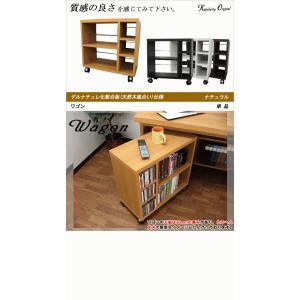 ワゴン ラック 家具 キャスター付き 本棚 収納 幅59.5cm 奥行29.5cm 木製 (単品)|kagufactory|02