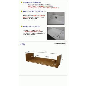 パソコンラック 木製 (卓上ラック プリンター台 パソコン台 CD収納 DVD収納 本立て)|kagufactory|06