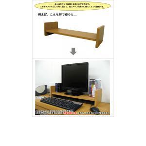 パソコンラック 木製 (卓上ラック プリンター台 パソコン台 CD収納 DVD収納 本立て) kagufactory 02