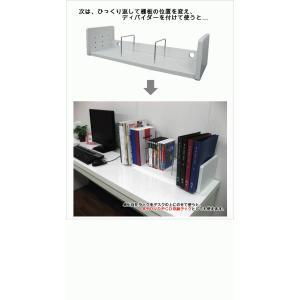 パソコンラック 木製 (卓上ラック プリンター台 パソコン台 CD収納 DVD収納 本立て) kagufactory 03